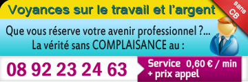 consultation privee